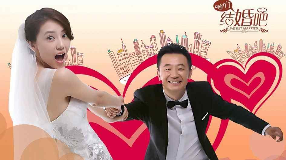 Xem Phim Chúng Ta Kết Hôn Đi - Let's Get Married - Full HD